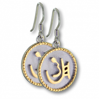 Grace Earring Gold no stone
