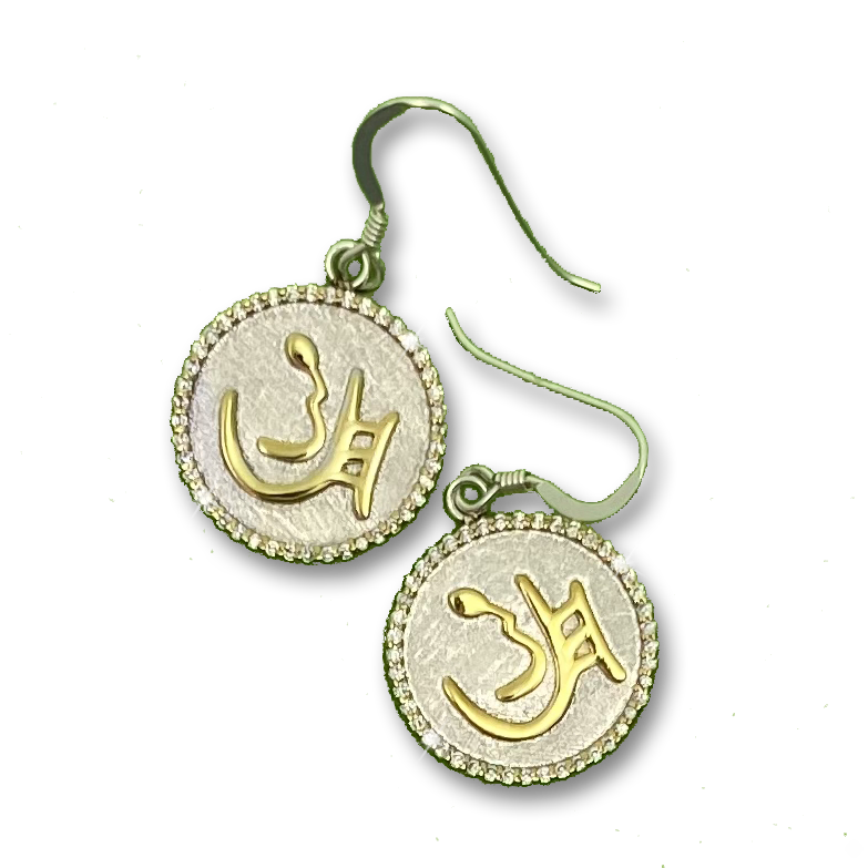 Grace Earring Gold with StonesGrace Earring Gold with Stones